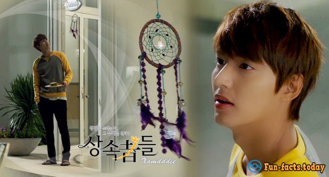 25 Facts about Lee MinHo